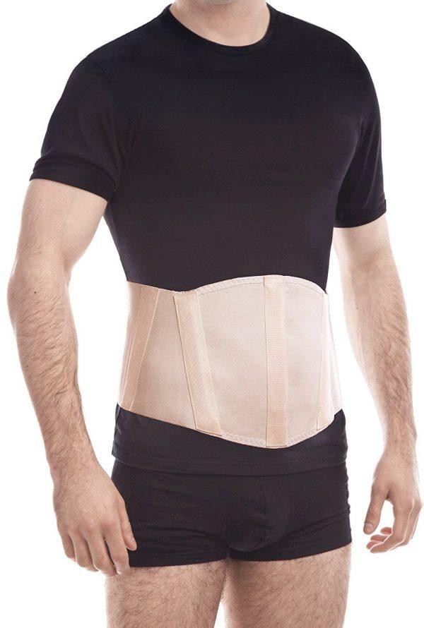 UFeelGood hernia belt