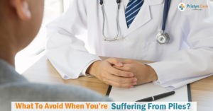 what-to-avoid-when-you-are-suffering-from-piles