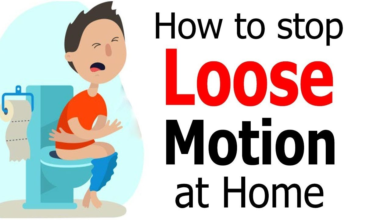 home remedy for loos motions