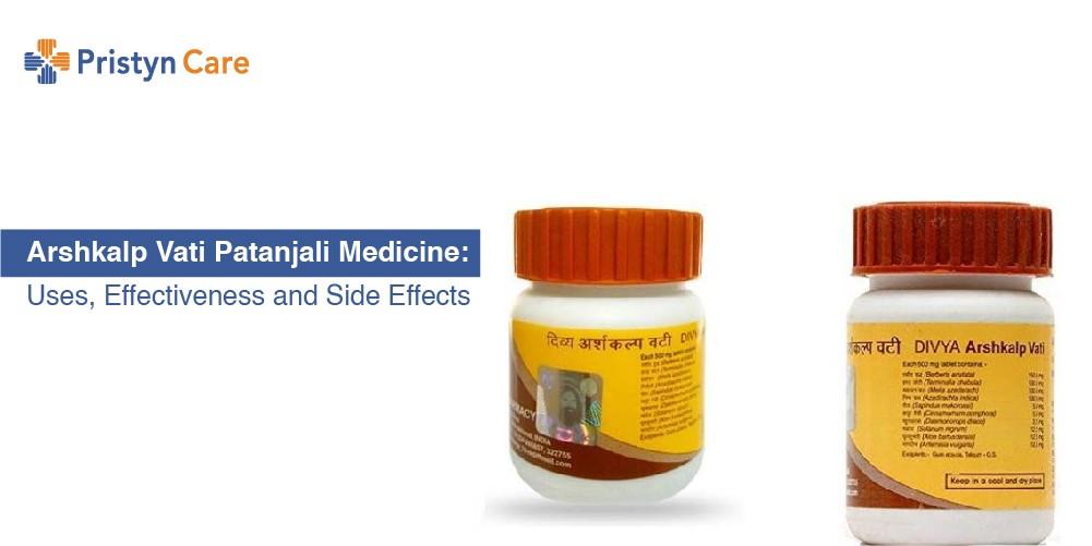 aksharp vati medicine by Patanjali
