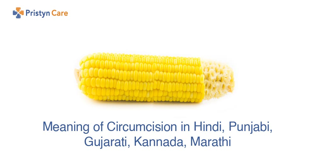 Meaning of circumcision in different language