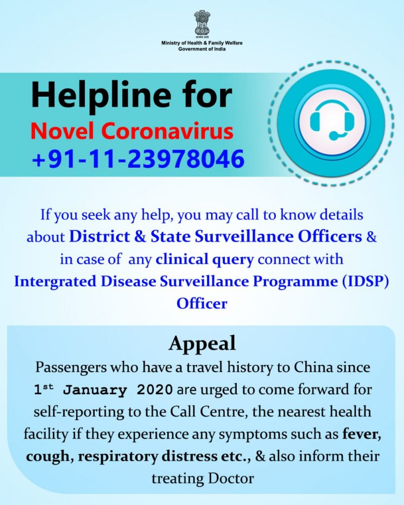 where and how you can get diagnosed for coronavirus in