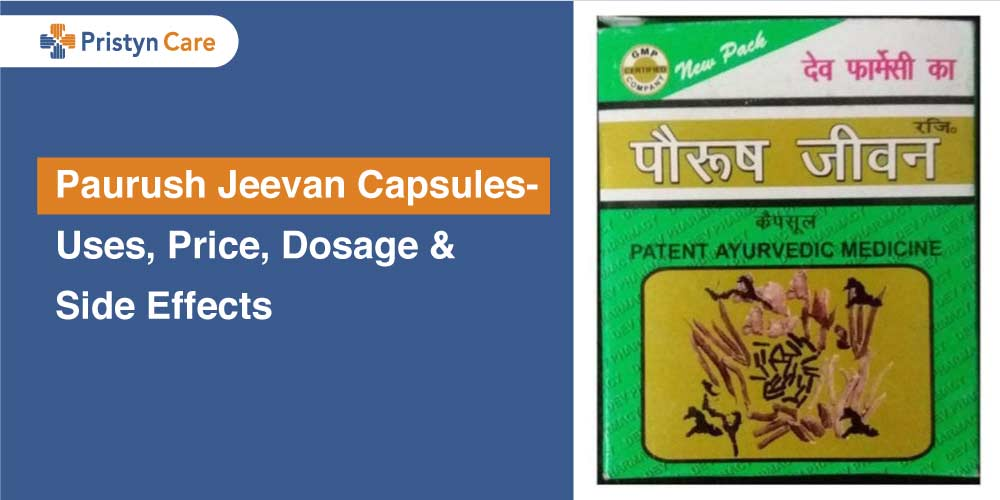 Paurush Jeevan Capsules- Uses, Dosage, Side effects