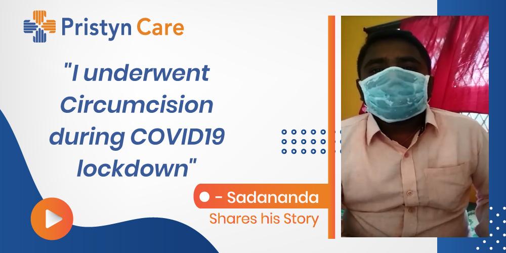 laser circumcision-patient- sadanandam