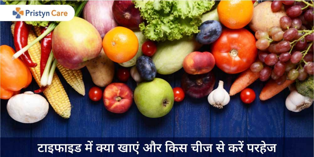 typhoid-diet-chart-in-hindi