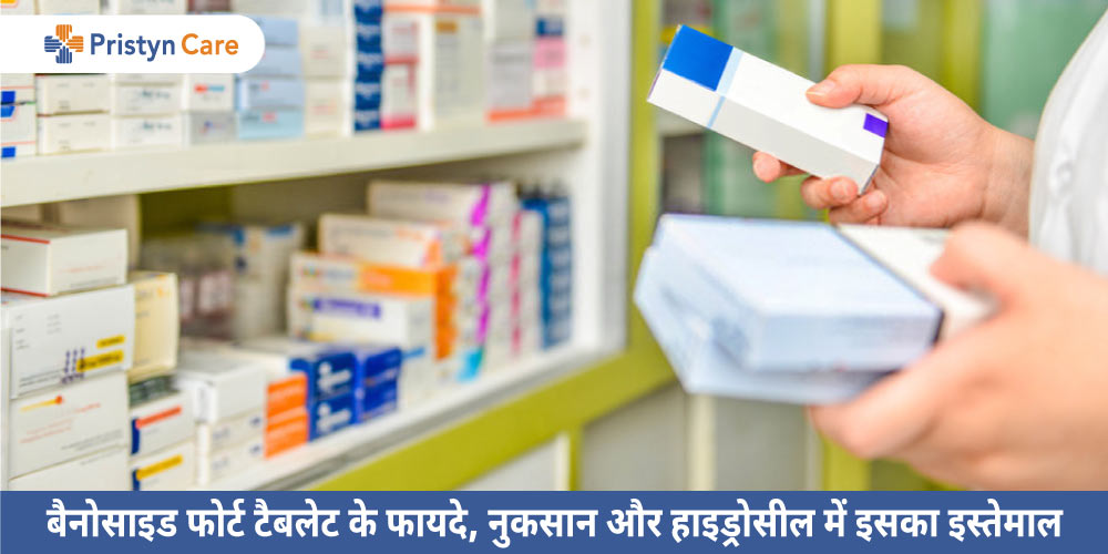 banocide-forte-tablet-in-hindi