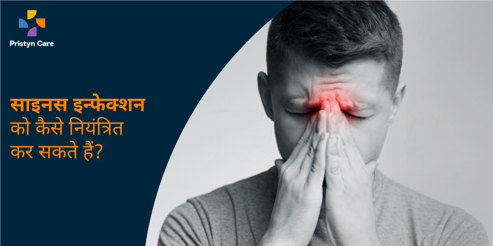 how-to-manage-sinus-infection-in-hindi